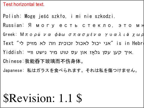 LayoutTests/svg/W3C-SVG-1.1/text-intro-04-t-expected.png