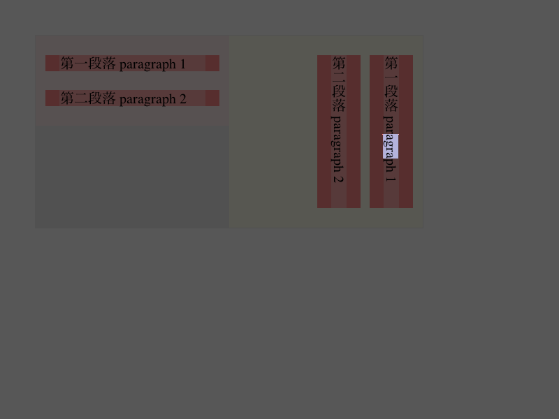 LayoutTests/platform/mac-leopard/fast/repaint/repaint-across-writing-mode-boundary-expected.png