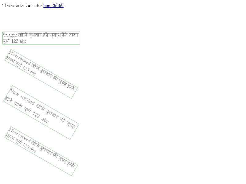 LayoutTests/platform/chromium-win-vista/transforms/2d/hindi-rotated-expected.png