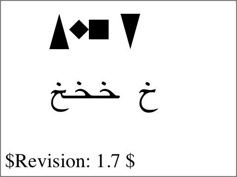 LayoutTests/platform/mac/svg/W3C-SVG-1.1/fonts-glyph-02-t-expected.png