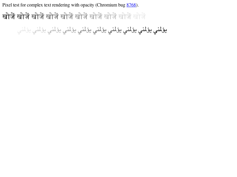 LayoutTests/platform/chromium-mac/fast/text/complex-text-opacity-expected.png