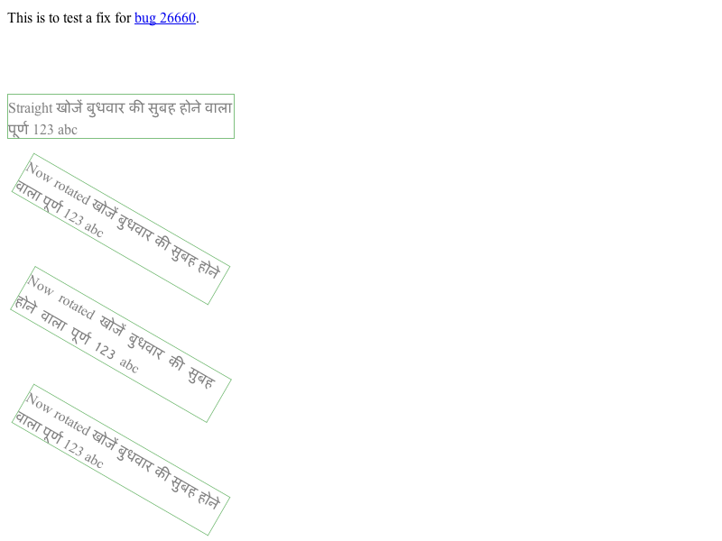LayoutTests/platform/win/transforms/2d/hindi-rotated-expected.png