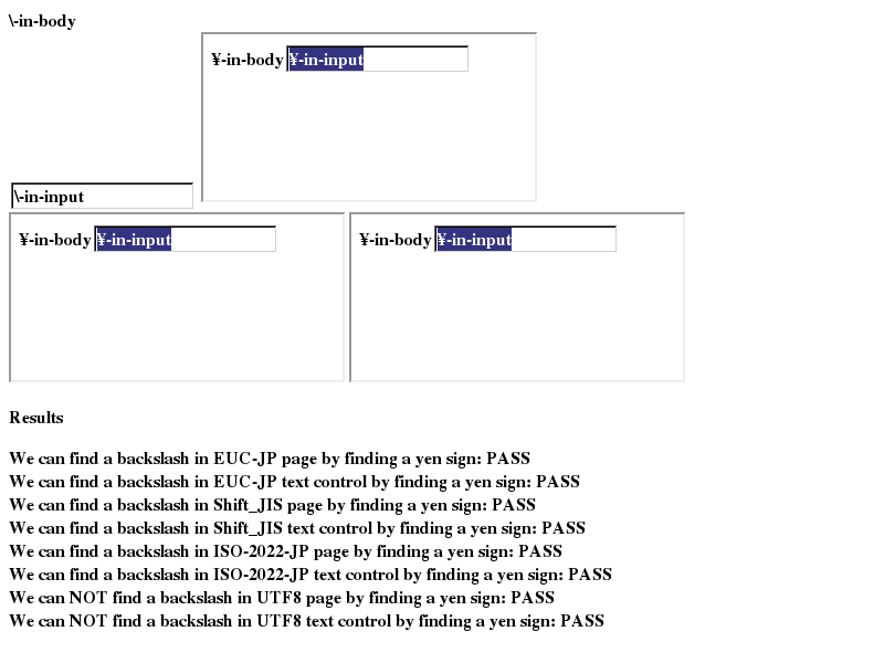 LayoutTests/platform/qt/editing/selection/find-yensign-and-backslash-expected.png