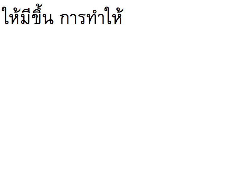 LayoutTests/platform/mac-leopard/fast/text/thai-combining-mark-positioning-expected.png
